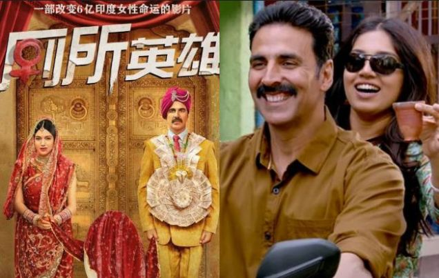 Toilet-Ek-Prem-Katha-Advance-Booking-Collection-China