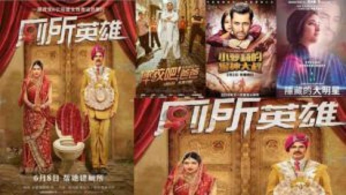 Top-5-Bollywood-Movies-Advance-Booking-Day-1-China