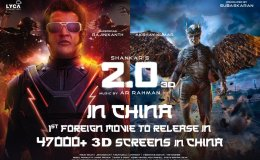 2Point0-Release-China