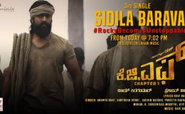KGF-third-song-Sidila-Barava
