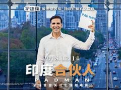 Padman -Movie-Advance-Booking-Report-CHINA-Day-1