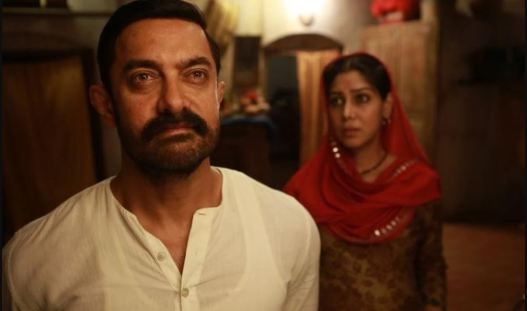 Dangal-day-wise-collections