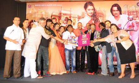 AUDIO LAUNCH, FILM, MUMBAI CAN DANCE SAALAA