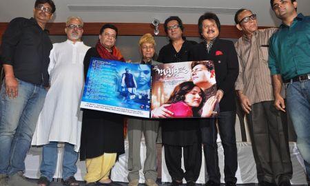 Legendary Khayyam Saheb, Majaz, Music