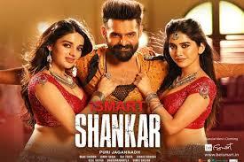 ISmart Shankar Day-wise Box Office