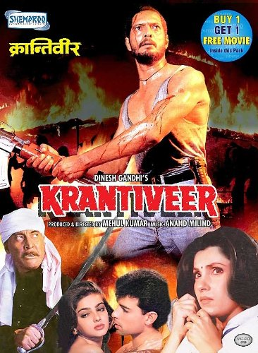 Krantiveer Day-wise & Worldwide Box Office Collection