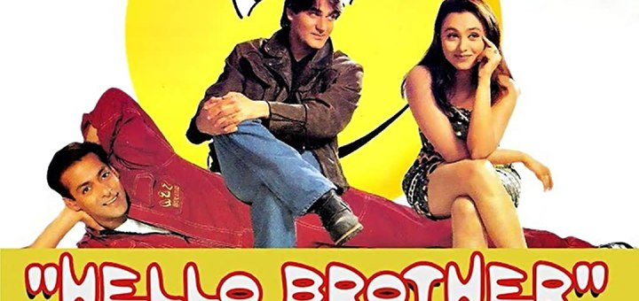 Hello Brother Lifetime Box Office Collection Daywise Worldwide