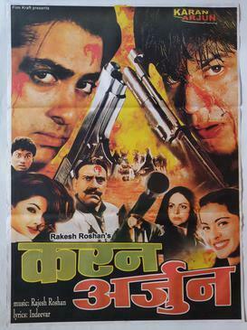 Karan Arjun Box Office Collection Day-wise India Overseas