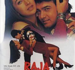 Raja Hindustani Box Office Collection Day-wise India Overseas