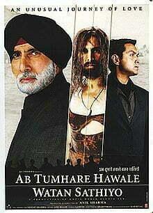 Ab Tumhare Hawale Watan Saathiyo Box office Collection