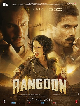 Rangoon (2017) Box Office Collection India Overseas