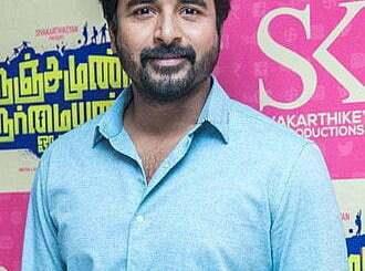 Sivakarthikeyan All Films Hit Flop Box Office Analysis