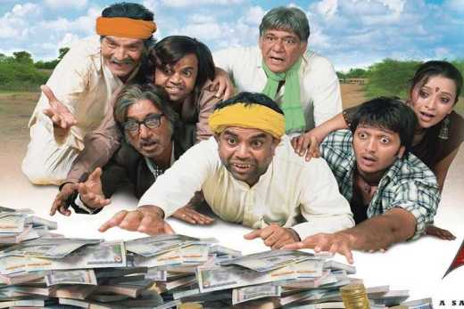 Malamaal Weekly (2006) Box Office Collection Day Wise
