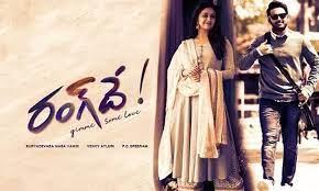 Rang De (2021) Telugu Box Office Collection Day Wise