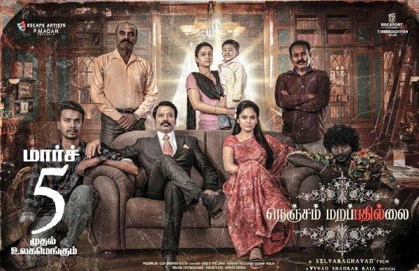 Nenjam Marappathillai (2021) Box Office Collection