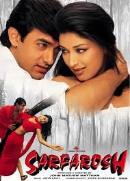 Sarfarosh (1999) Box Office Collection Day Wise India