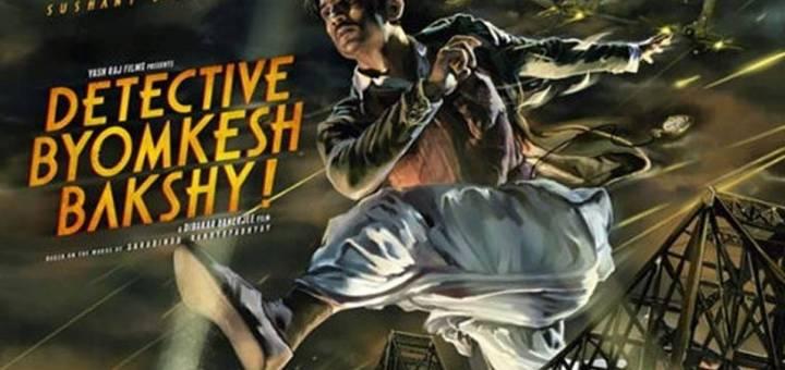 Detective Byomkesh Bakshy (2015) Box Office Collection