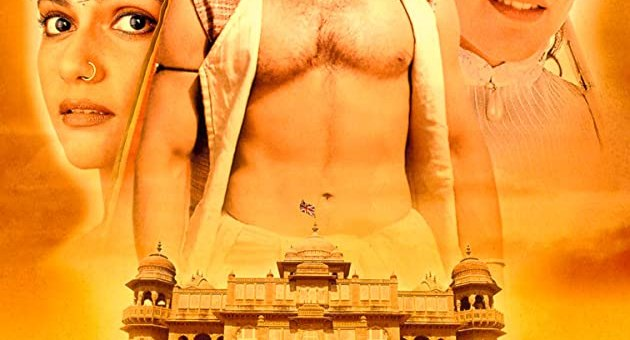 Lagaan (2001) Box Office Collection Day Wise India