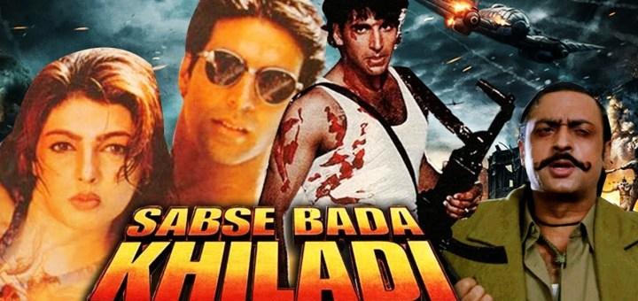 Sabse Bada Khiladi (1995) Box Office Collection Day Wise