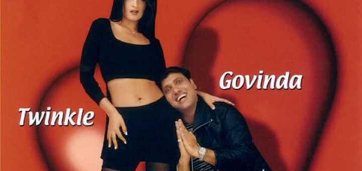 Joru Ka Ghulam (2000) Box Office Collection Day Wise India, Overseas, Budget, Footfalls, Territory breakup and Box Office verdict