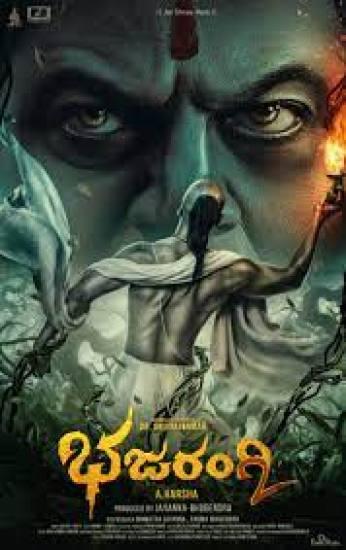 Bhajarangi 2 (2021) Box Office Collection Day Wise India