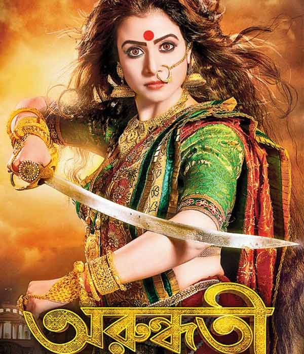 Beautiful Indian Girl Face Wallpaper Actors Carry Warrior Princess Look For The Screening Of