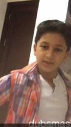 Mahesh Babu's son Gautam Krishna makes an adorable Dubsmash debut – watch video!