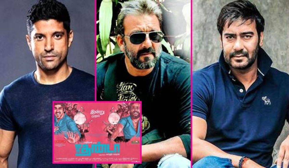 Image result for Ajay Devgn's Jigarthanda remake to star Farhan Akhtar, Sanjay Dutt and Tamannaah Bhatia