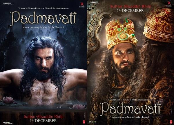 Image result for padmavati posters