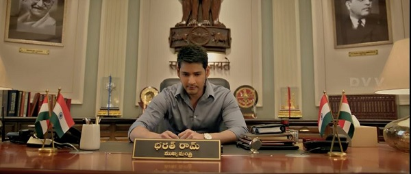 Bharat Ane Nenu trailer: Mahesh Babu's extraordinary vision as Chief Minister will will make you vote for him