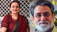 Dolly Ahluwalia and Kamal Tiwari