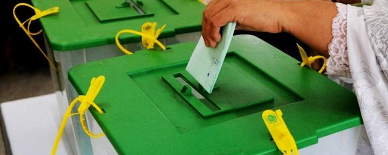 الیکشن 2018-2013 پاکستان میں