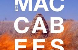 maccabees-estragon