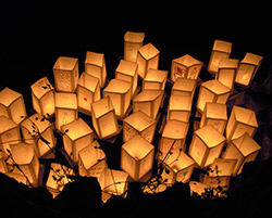 Nipponica-cerimonia-lanterne list01