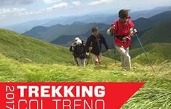 TrekkingTreno2017 list01