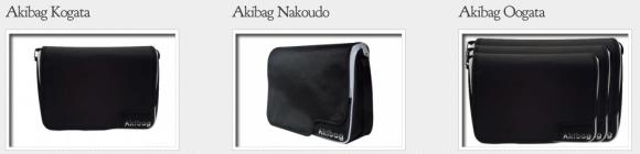 acheter sacoche netbook macbook ipad galaxy tab