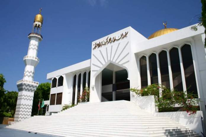 Museu Nacional das Maldivas