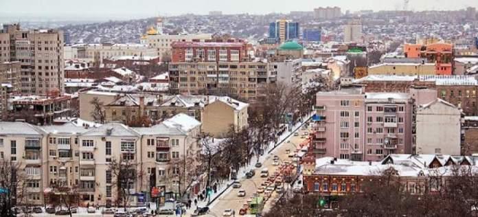 Rostov-on-Don é uma das cidades sedes da Copa do Mundo de 2018