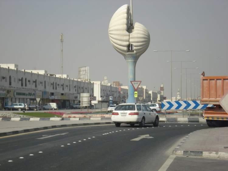 Al Wakra é um dos lugares para visitar no Qatar