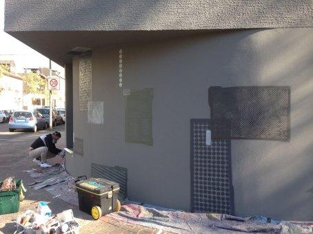 Muster/pattern. Triftstraße Niederrad Kunst am Bau © Helge W. Steinmann/VG Bild Kunst, Bonn 2019