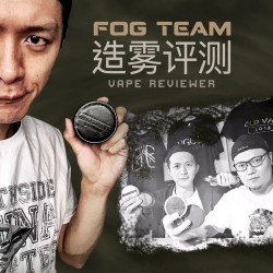 Driptank Review by FogTeam (Chinese)