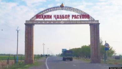 Photo of МУНОҚИШАИ ХУНИН ДАР ГУЛХОНА