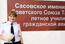 """Photo of АВВАЛИН ПАРВОЗИ МУСТАҚИЛОНАИ НАХУСТИН ЗАНИ ХАЛАБОНИ """"СОМОН ЭЙР"""""""
