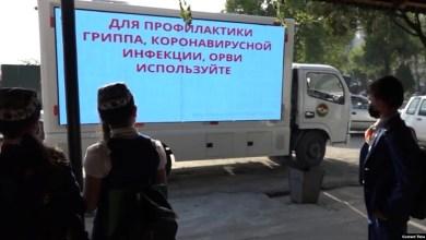 Photo of ХУЛОСАИ ХАБАРҲОИ МУҲИМИ 13 ИЮНИ СОЛИ 2021 (ВИДЕО)