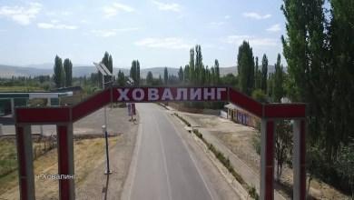 Photo of ДУЗДИИ ТАҶҲИЗОТИ ЧӮББӮРӢ ДАР ХОВАЛИНГ