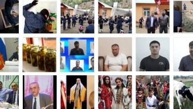 Photo of ХУЛОСАИ ХАБАРҲОИ МУҲИМИ 14 ОКТЯБРИ СОЛИ 2021: БОЗДОШТИ АЗИЗИ ХОНАСОЗ БО 500 КГ НАШЪА (ВИДЕО)