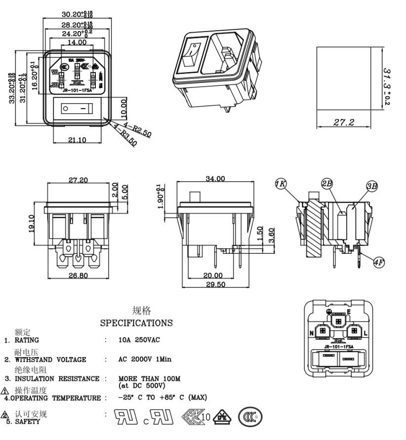 JR-101-1FSA2-01