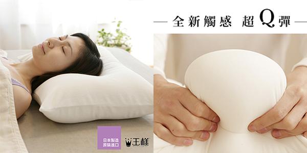 鈴木太太-王樣の夢枕