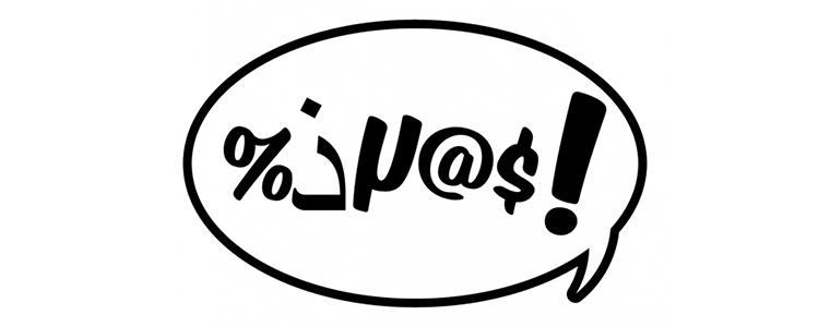 insultes en arménien