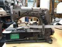 Used Carpet Binding Sewing Machines - Carpet Vidalondon
